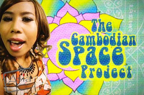 Photo storyThe Cambodian Space Project-HAVE VISA NO HAVE RICE
